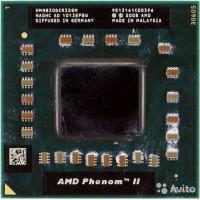 Процессор для ноутбука AMD Phenom II x3 N830 2.1GHz 1.5MB s1 HMN830DCR32GM