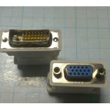 Переходник DVI-D(Только цифровая передача) -VGA