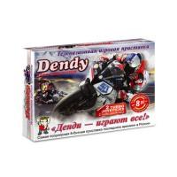 Игровая приставка Dendy Junior mini