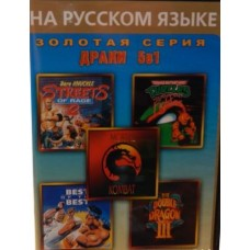 Картридж сега 05в1 AB-5004 TMHT/MORTAL KOMBAT/DOUBLE DRAGON 3 /STREETS OF R 2