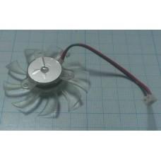 Вентилятор для видеокарты 55mm 2-pin