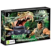 Игровая приставка Dendy Turok (150-in-1)