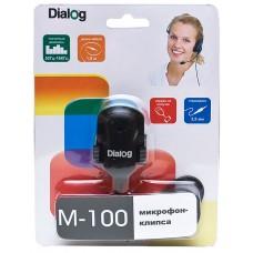 Микрофон  Dialog M-100В  конденсаторный, на прищепке, черный.