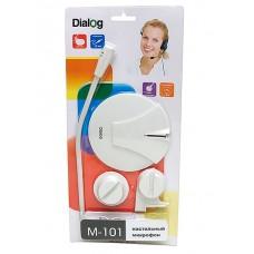 Микрофон  Dialog M-101W  конденсаторный, настольный, белый.