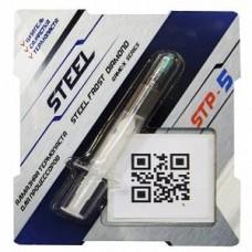 Термопаста STP-5 Steel Frost Diamond Game-X STP-5 на основе наноалмазов 12.1 - 12.6 Вт/мК