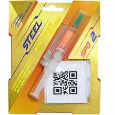 Смазка силиконовая SPO-2 Steel Glide Silicium -30 +300 °C 2гр