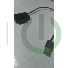Кабель адаптер CD DVD Rom от ноутбука на USB