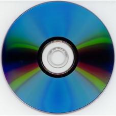 DVD+R Mirex 4,7GB 16X