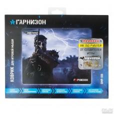 Коврик Гарнизон GMP-100, игровой, дизайн- игра Survarium, ткань/резина, размеры 200x250