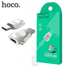 Переходник HOCO UA8 Micro USB to Type-C OTG Адаптер