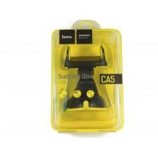 Держатель в автомобиль HOCO CA05 Suction Magnetic Vehicle Holder на стекло/панель (желтый)