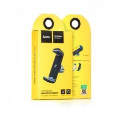 Держатель в автомобиль HOCO CPH01 Mobile Holder For Car Outlet в воздуховод (черный)