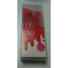 Наушники (ATH-CKL200) красный (упаковка блистер) RD