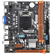 Jingsha LGA1155 B75M 2-x DDR3 DIMM, 1066 - 1600 МГц  1xPCI-E x16, 1xPCI-E x1  FlexATX Intel Core i7/