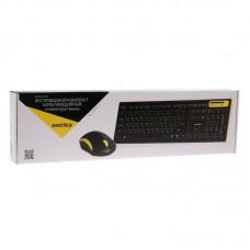 Беспроводной набор Smartbuy 23350AG черно/желтый (SBC-23350AG-KY)