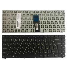 Клавиатура БУ для ноутбука DEXP W940 6-80-W94A0-280-1D MP-12R73SU-4307